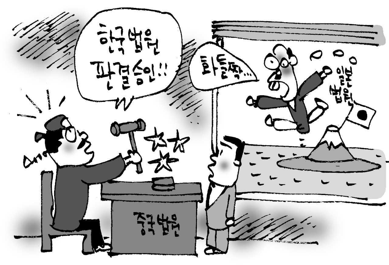 (단독) 중국법원, 우리나라 판결 첫 승인… 강제집행 착수