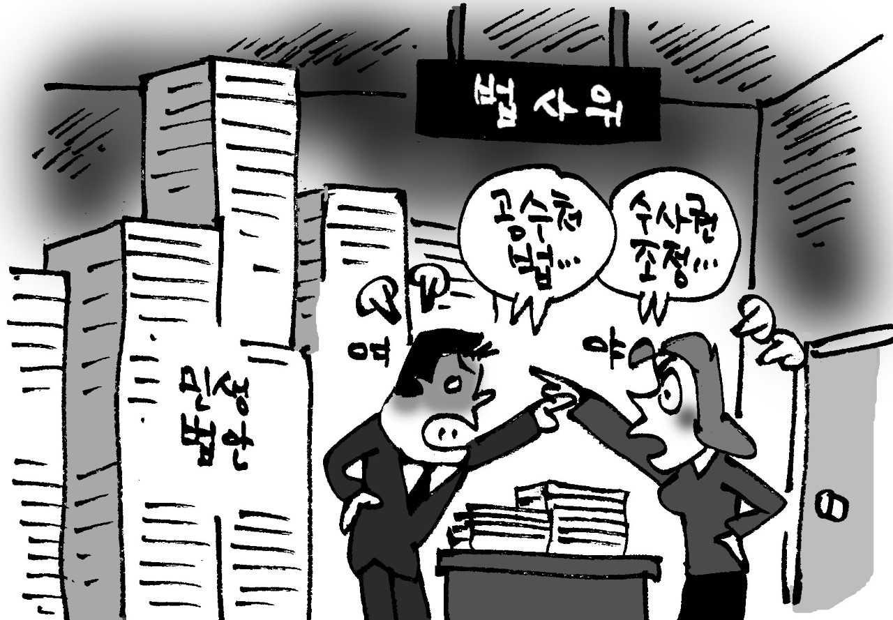 패스트트랙에 국회 공전… 고유법안 무더기 폐기 우려
