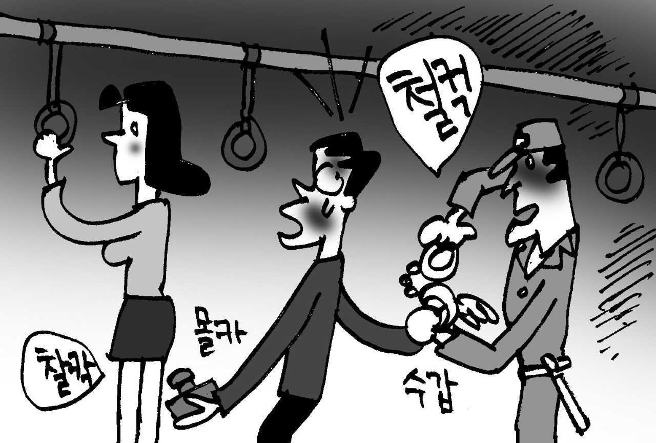 """""""법원, '몰카범죄' 처벌 강화 추세… 징역형 선고비율 50% 육박"""""""