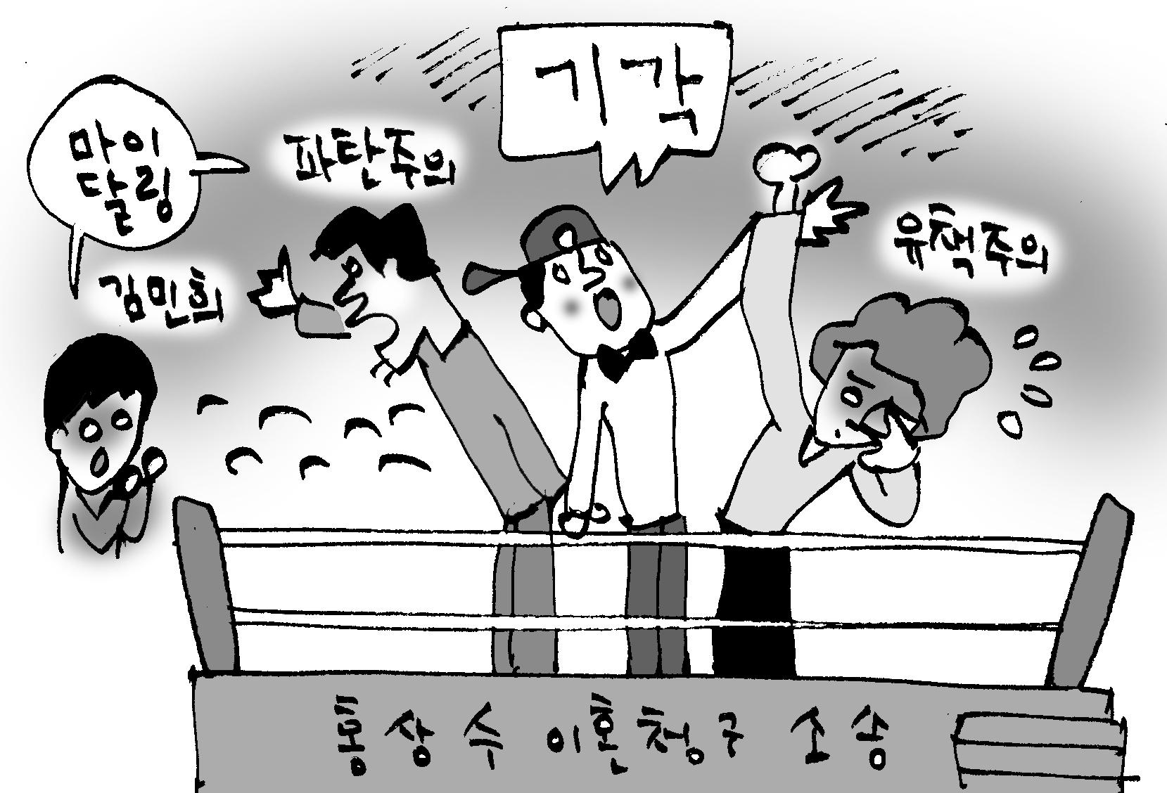 홍상수 감독, 부인과 이혼 실패…법원, '유책주의' 유지