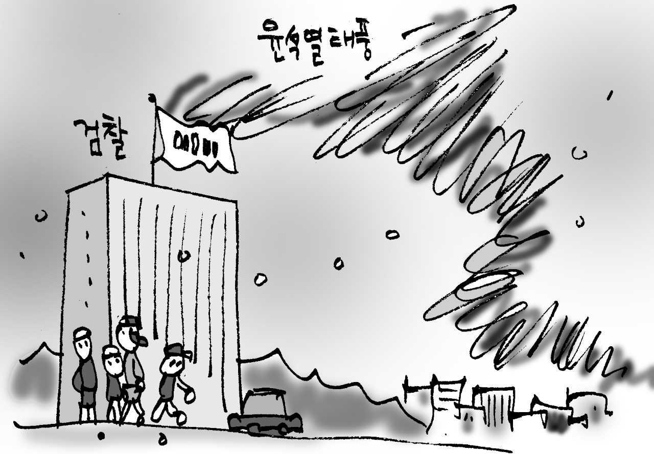 검찰총장 윤석열 지명… 검찰 내부 '폭풍전야'