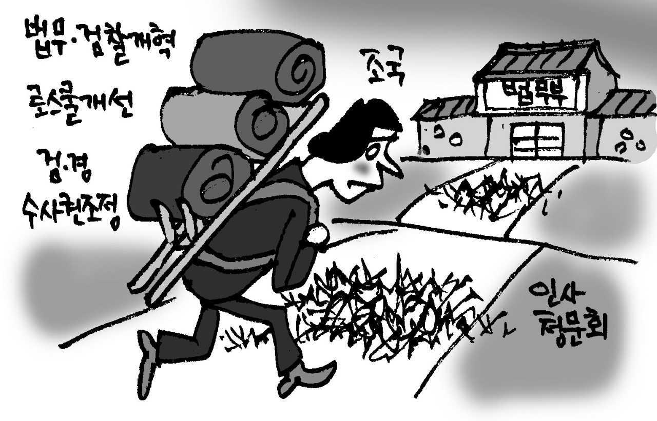 제66대 법무장관에 조국 서울대 교수