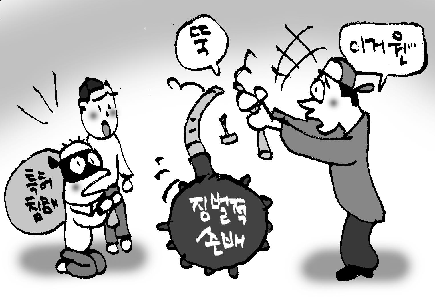 (단독) '3배까지 징벌적 손배 부과'… 부실 입법에 '법원 고민'
