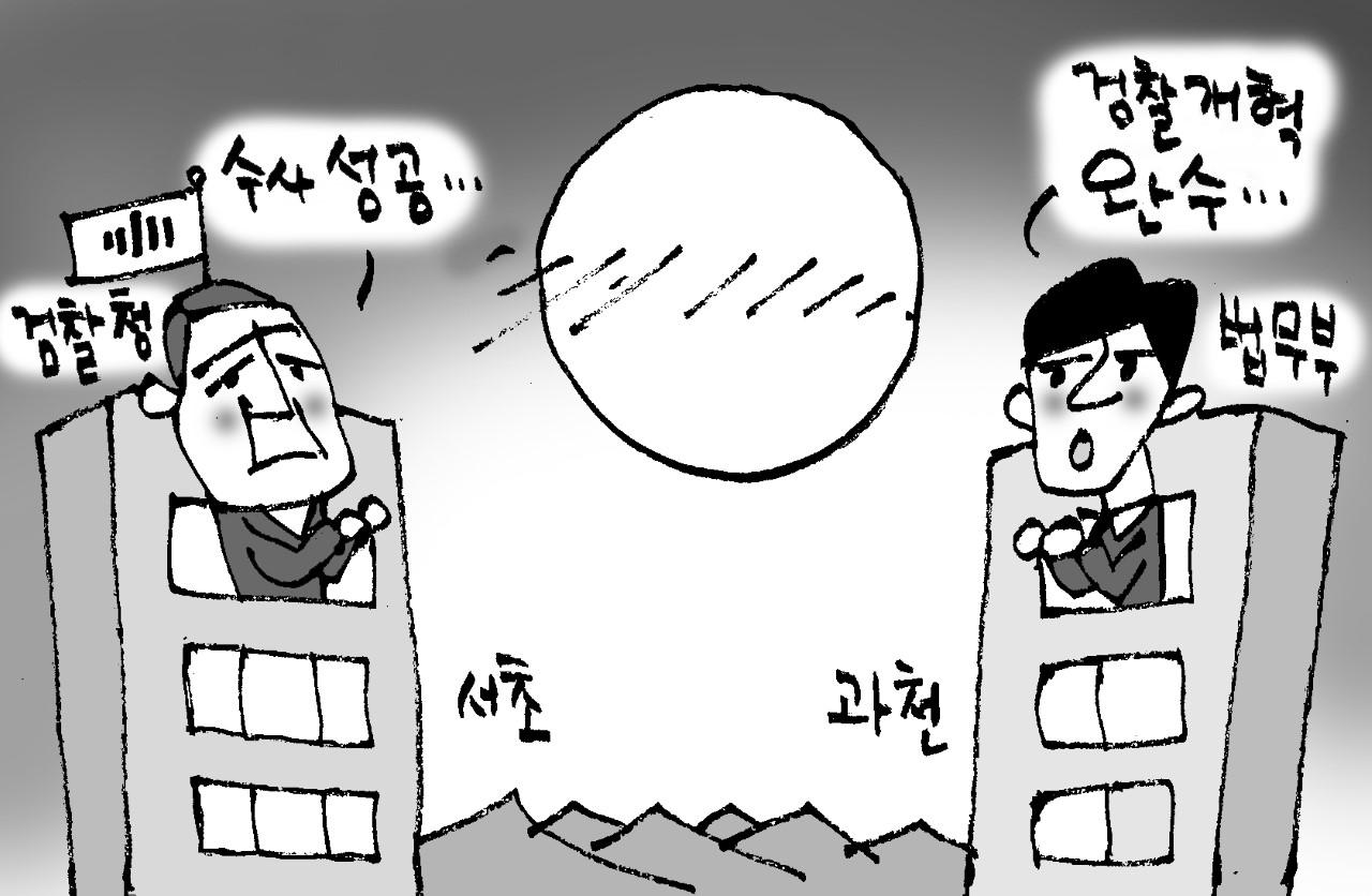 조국 법무부 장관 취임… 검찰개혁 어떻게 될까