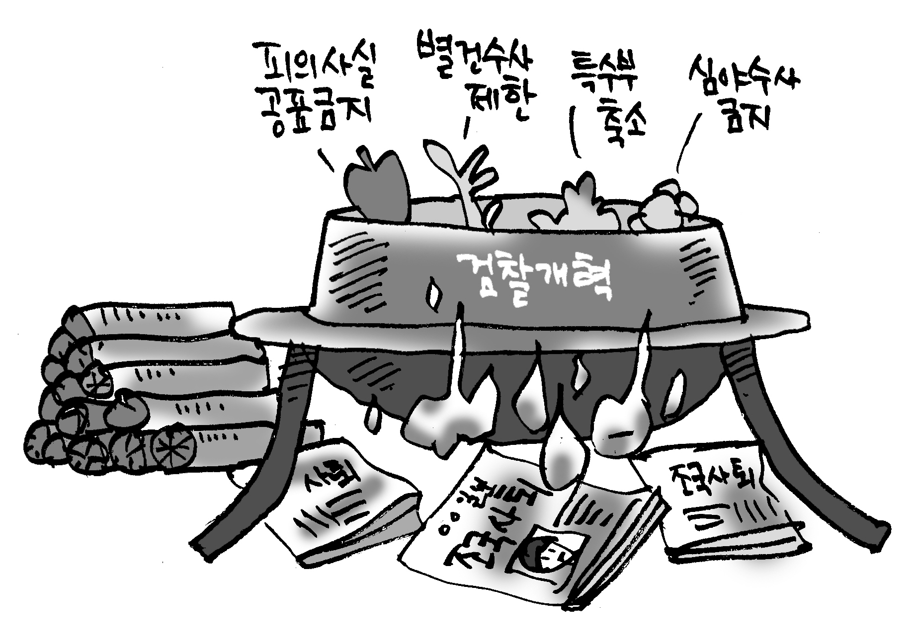 조국 장관 돌연사퇴… 검찰개혁은 차근차근 신중히