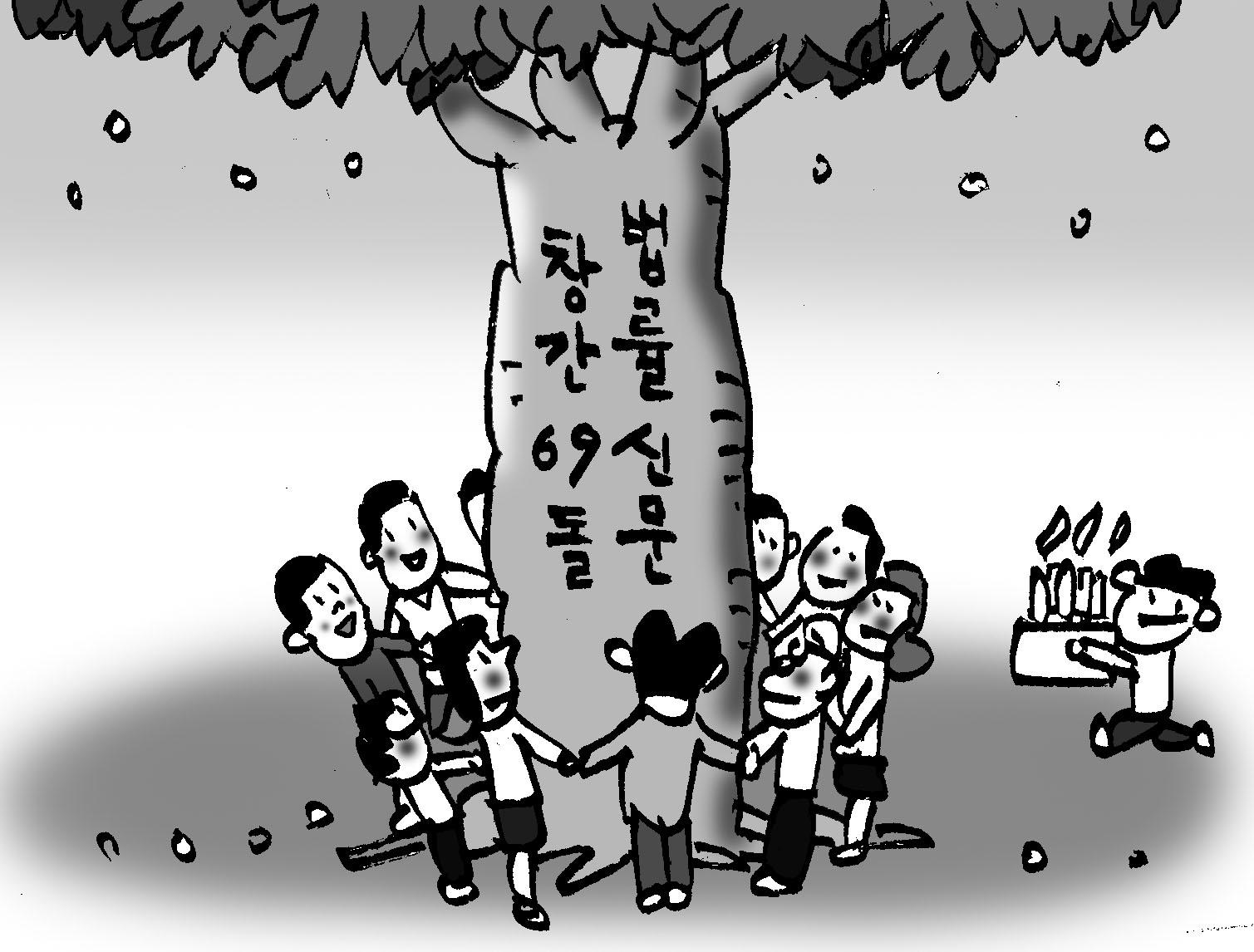 """""""심층분석·기획탐사보도 더욱 강화""""… 법률신문 창간69돌 기념식"""
