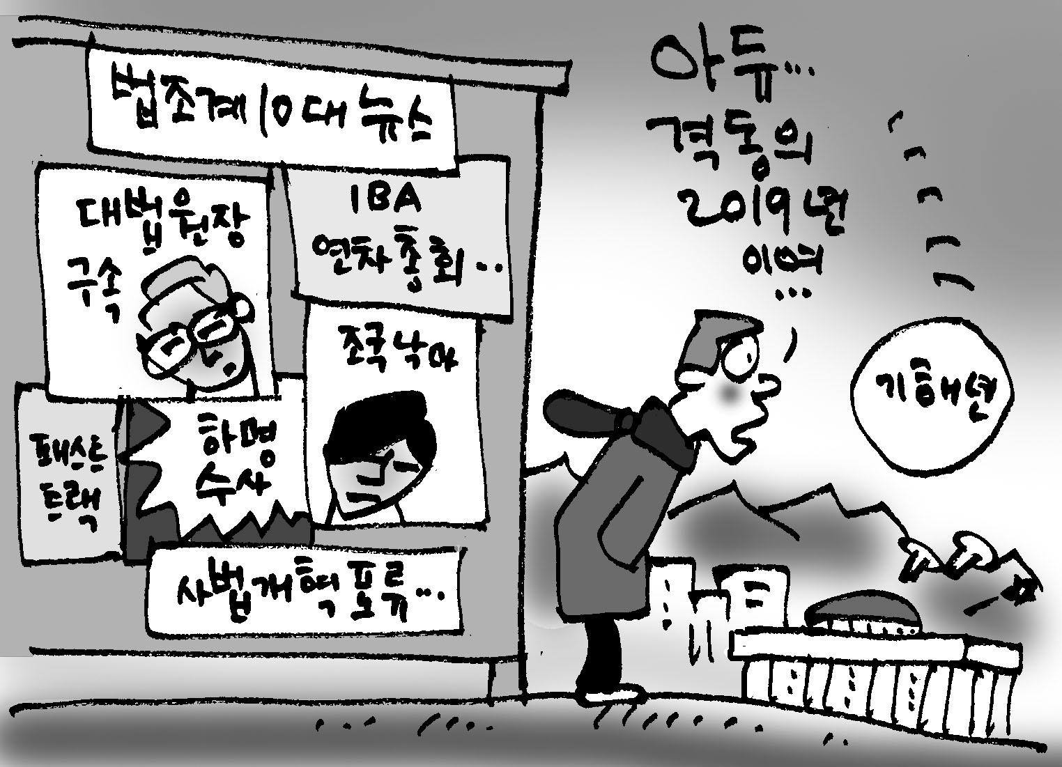 ②~⑩ 黨·靑, 검찰개혁 '드라이브'… 검찰과 첨예한 대립
