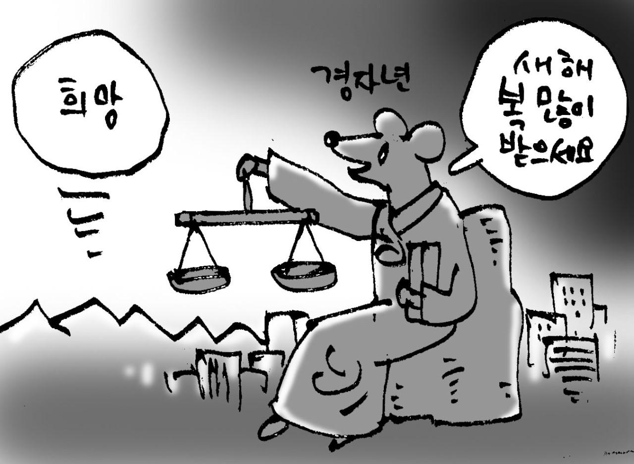 민주주의와 법치주의 향해 正道를 걷자