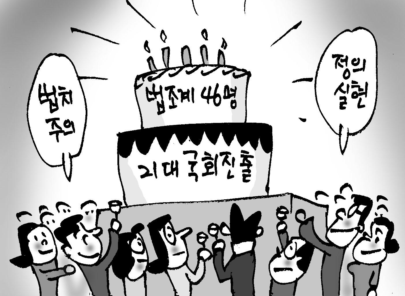 법조계, 여당發 '사법개혁 강공 드라이브'에 촉각