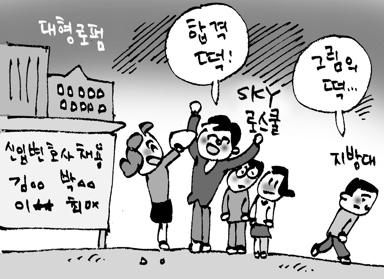 12大로펌 신입 변호사 'SKY 로스쿨' 출신 편중