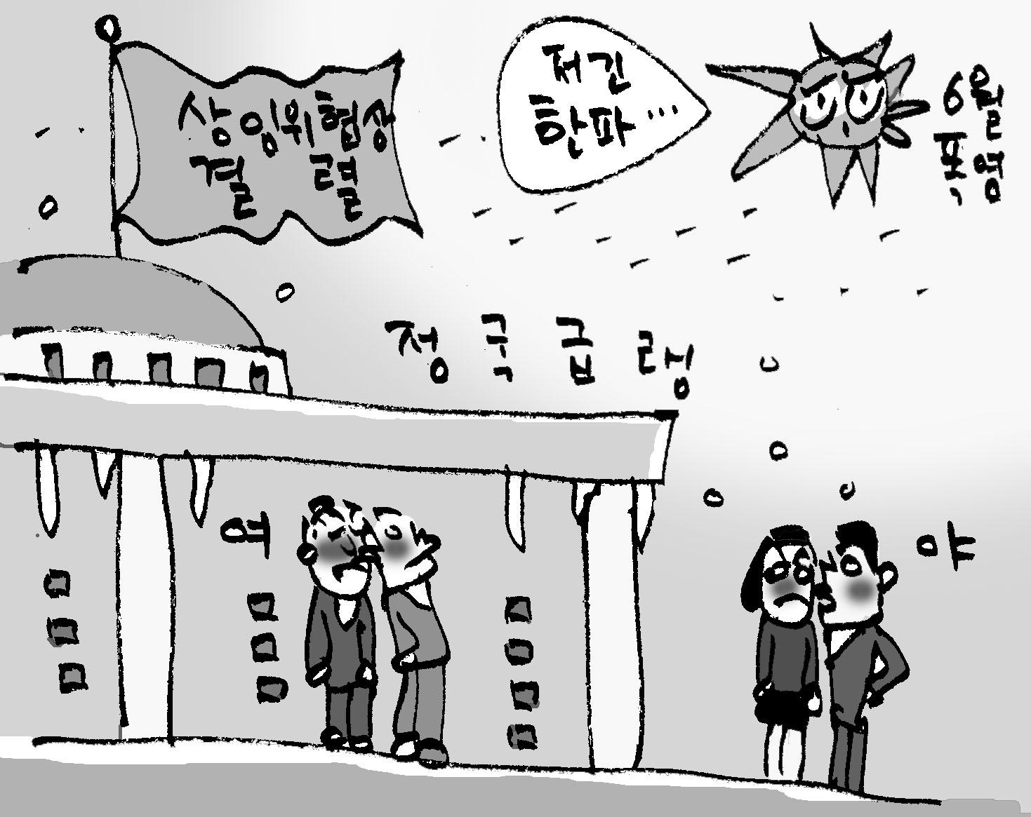 여당發 '사법개혁 태풍' 올 듯… 정국 급속 경색