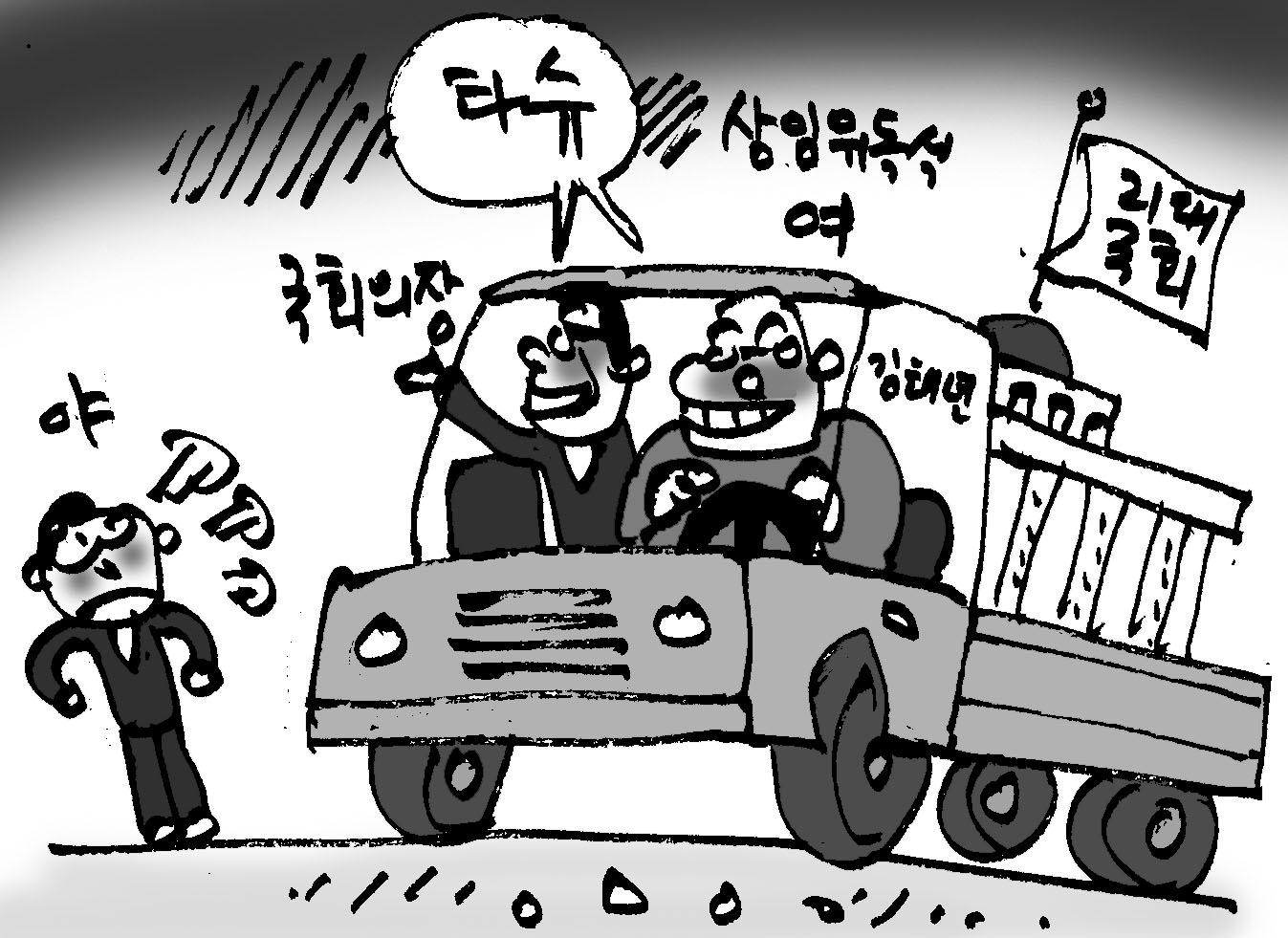 민주당, 국회 상임위원장 독점… '힘의 정치' 우려