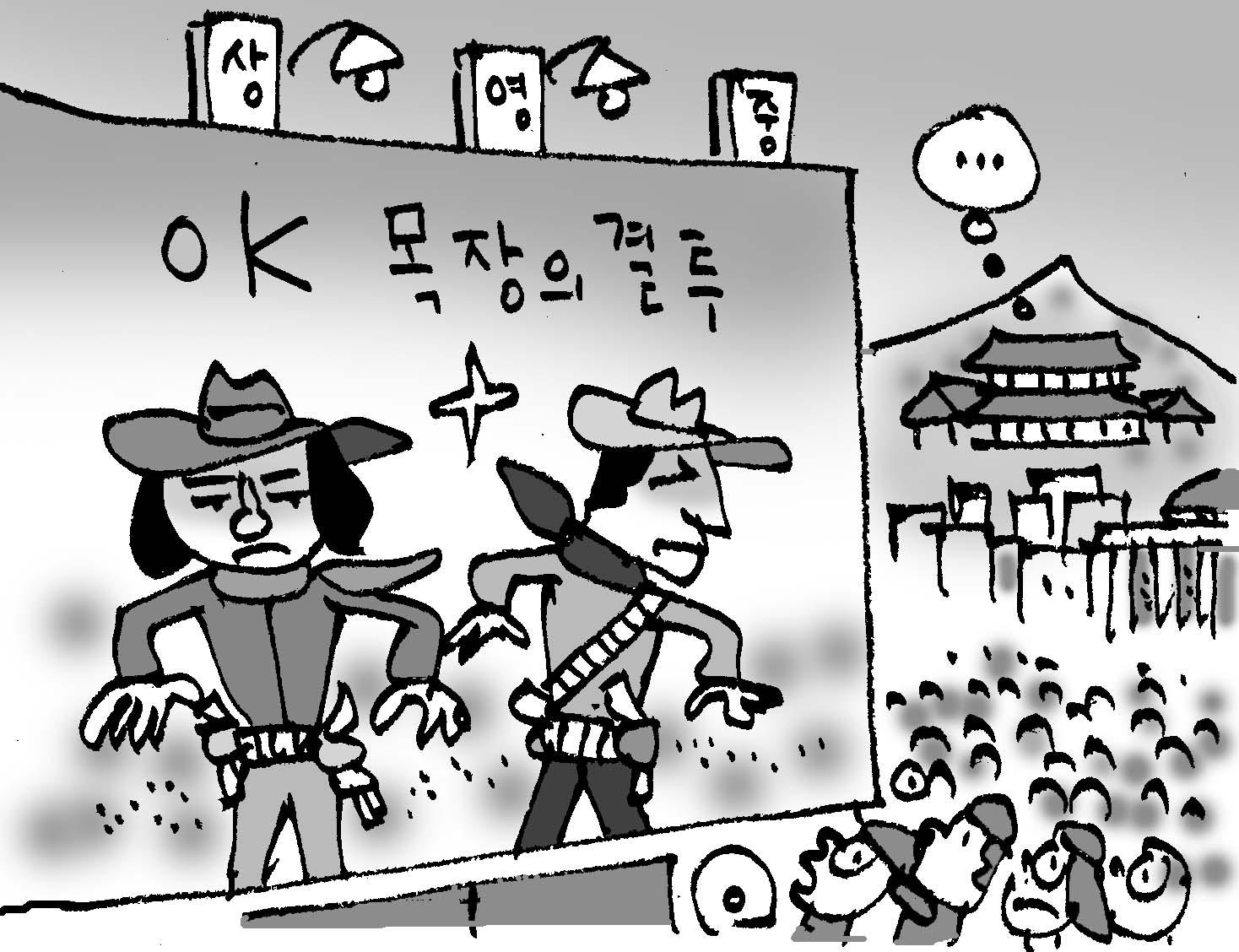 秋장관, '검·언 유착 의혹 사건' 수사지휘권 발동 파문